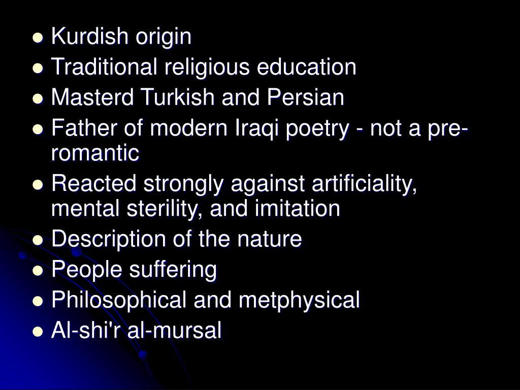 Kurdish origin