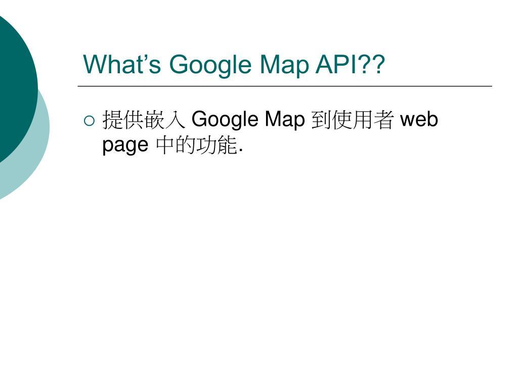 What's Google Map API??
