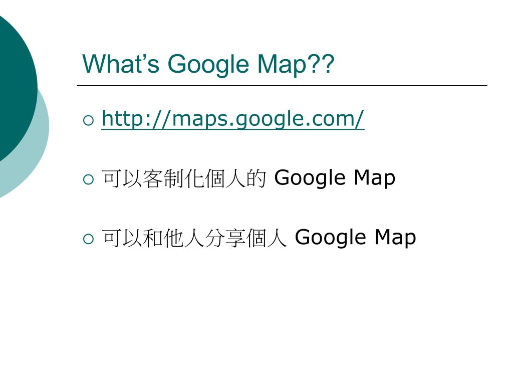 What's Google Map??