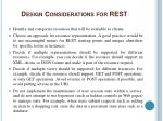 design considerations for rest