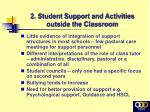 2 student support and activities outside the classroom