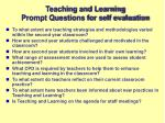 teaching and learning prompt questions for self evaluation