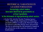 historical variations in leader formation