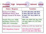 promote high temperature tolerant wheat varieties