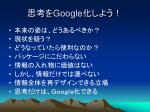 google36