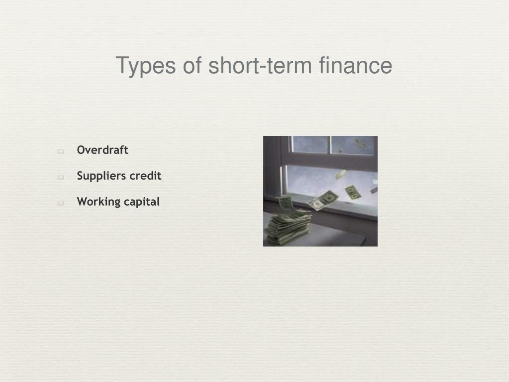 Types of short-term finance