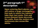 2 nd paragraph 1 st description