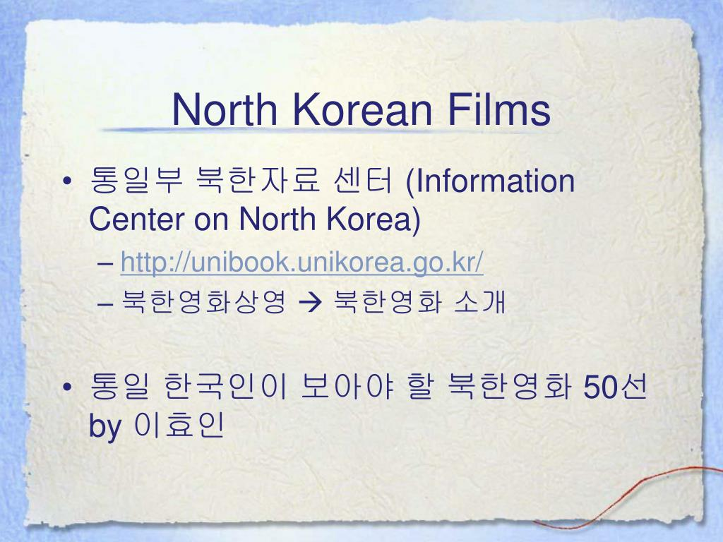 North Korean Films