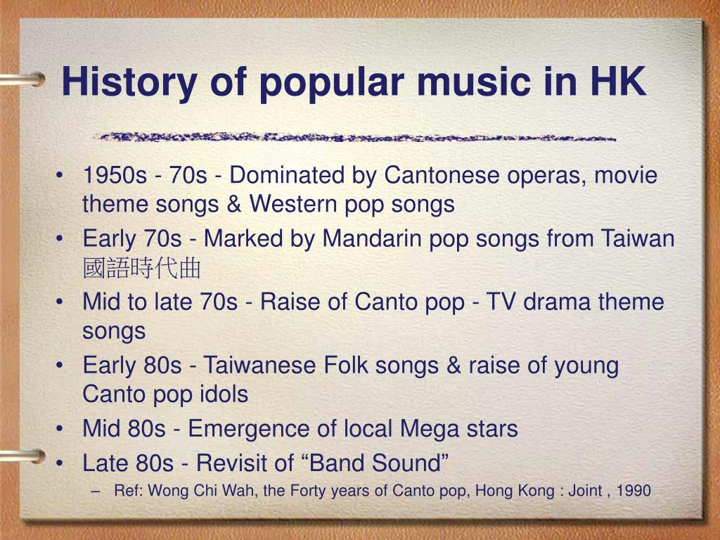 History of popular music in HK