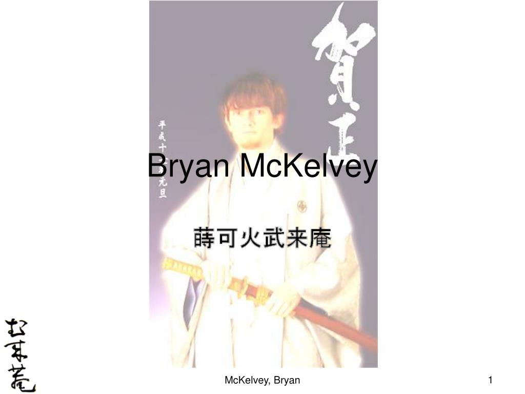 Bryan McKelvey