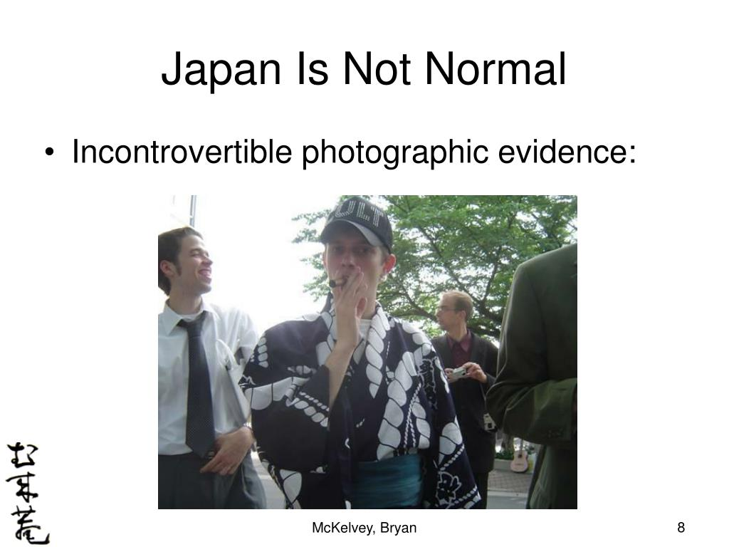Japan Is Not Normal