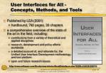 user interfaces for all concepts methods and tools