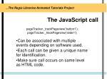 the javascript call