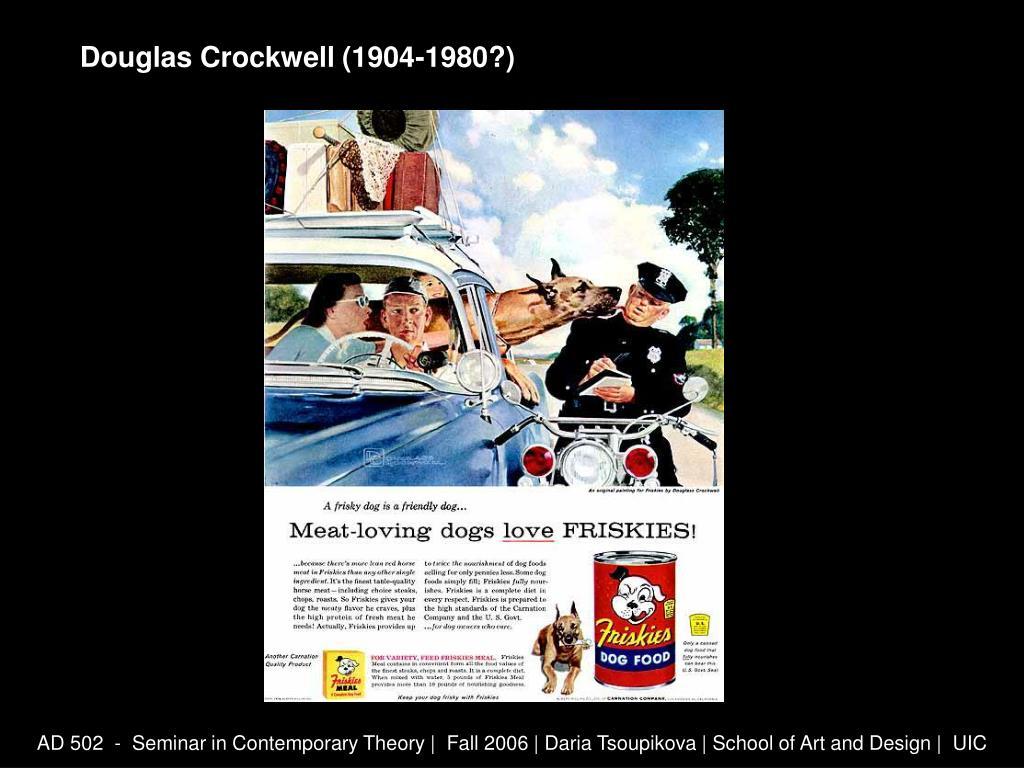 Douglas Crockwell (1904-1980?)