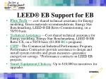 leed eb support for eb