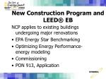 new construction program and leed eb