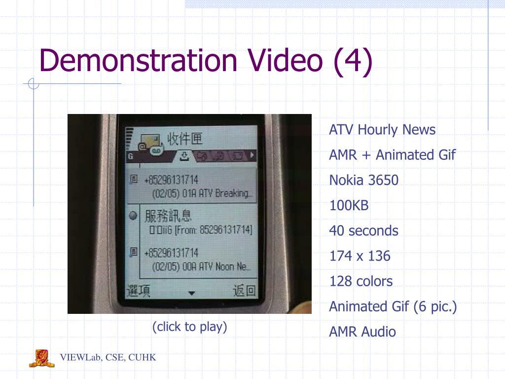 Demonstration Video (4)