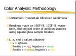color analysis methodology