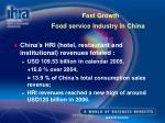 fast growth food service industry in china