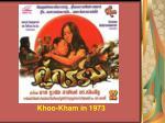 khoo kham in 1973