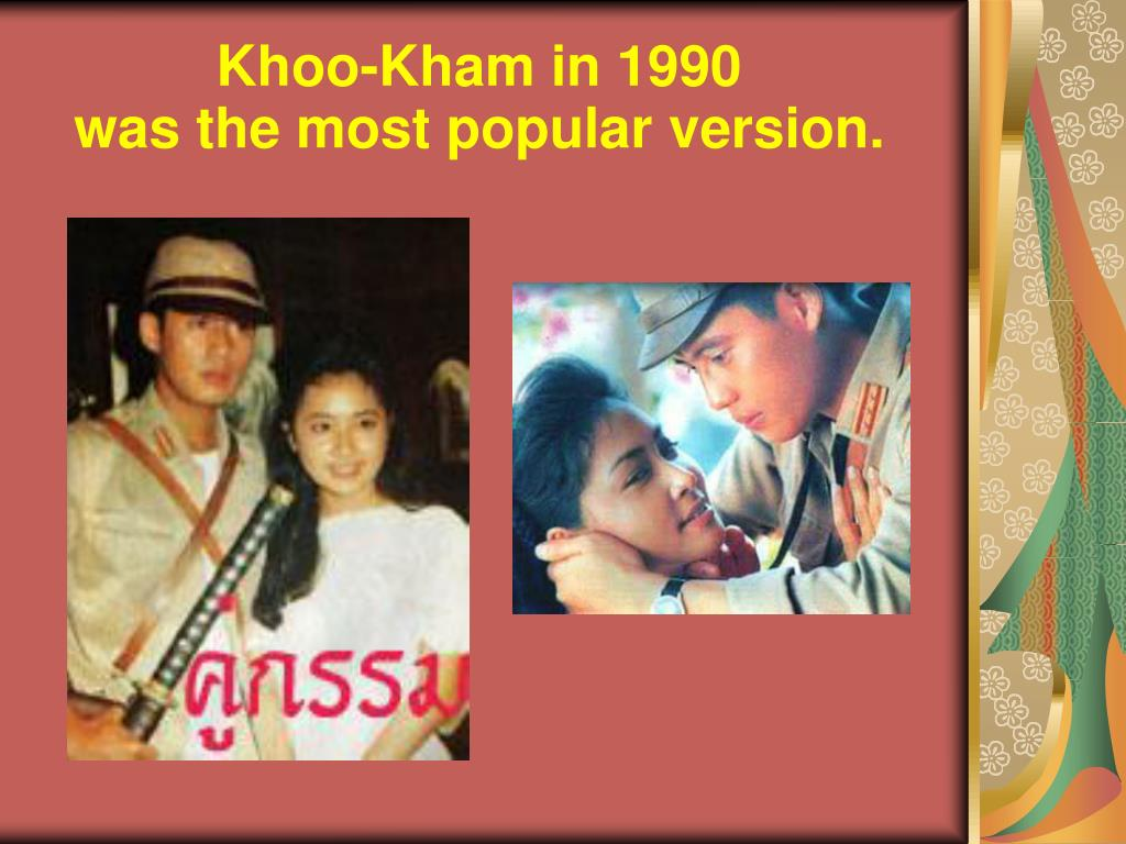 Khoo-Kham in 1990