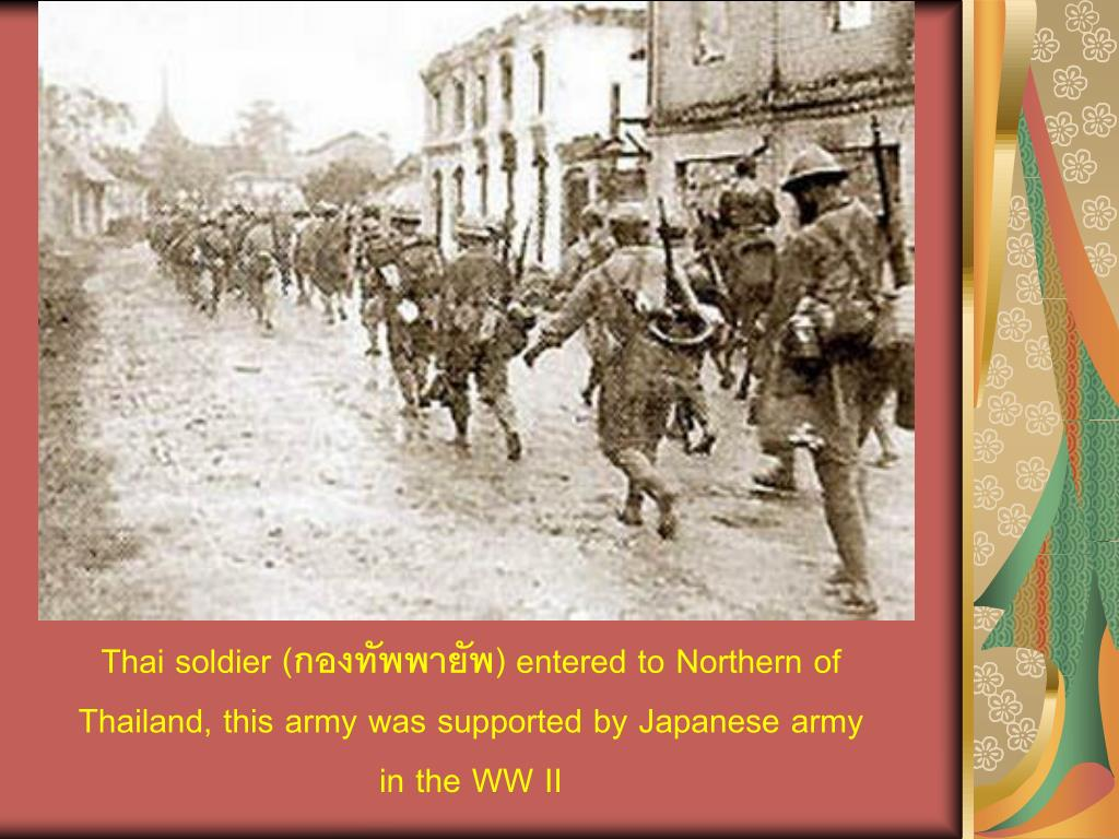 Thai soldier (