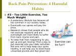 back pain prevention 4 harmful habits35