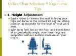 office chair selection 9 ergonomic tips