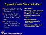 ergonomics in the dental health field