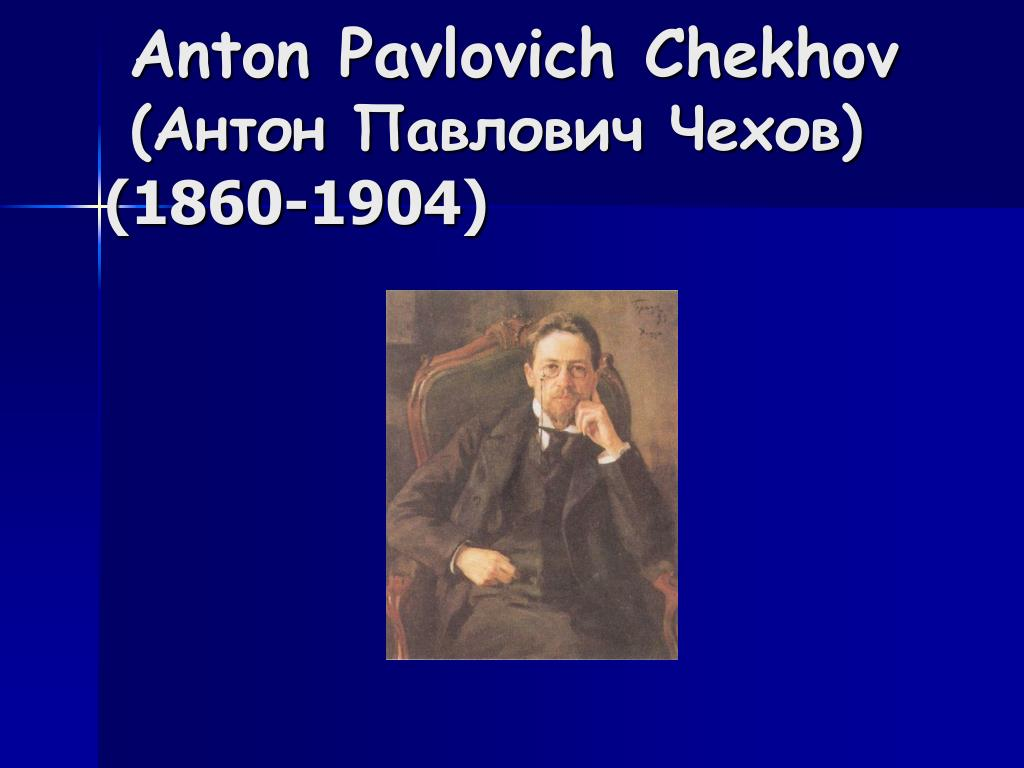 anton chekhov the lottery ticket Author russia's greatest dramatist and short story writer, he had a seminal  influence on 20th century literature chekhov was born in taganrog, the  grandson of.