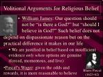 volitional arguments for religious belief