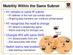 mobility within the same subnet