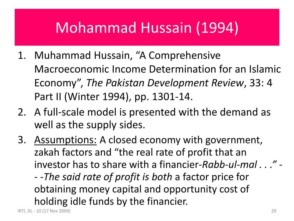 Mohammad Hussain (1994)