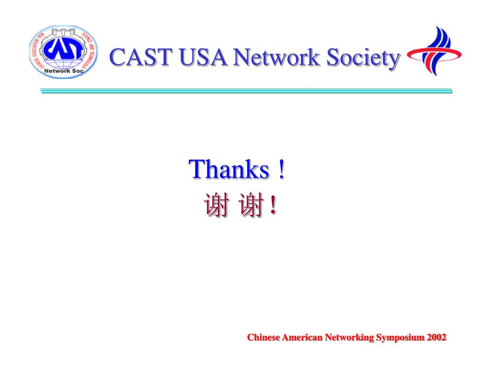 CAST USA Network Society
