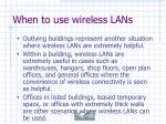 when to use wireless lans37