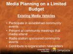 media planning on a limited budget2