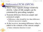 differential pcm dpcm
