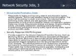 network security jobs 3