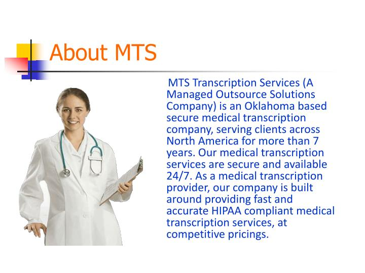 About MTS