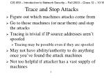 trace and stop attacks