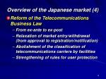 overview of the japanese market 4