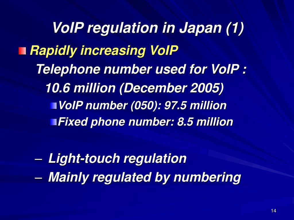 VoIP regulation in Japan (1)