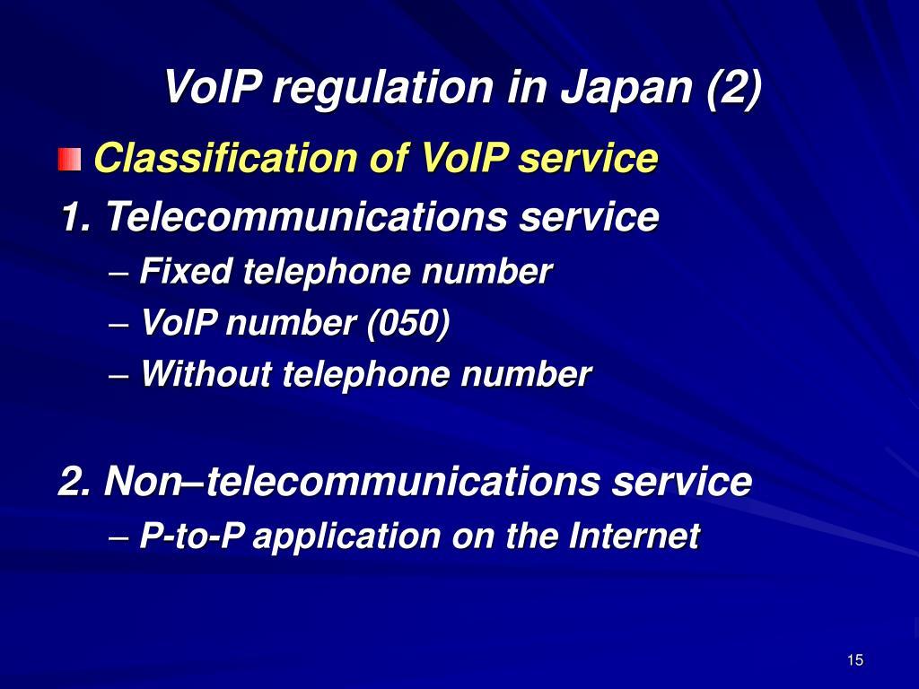 VoIP regulation in Japan (2)