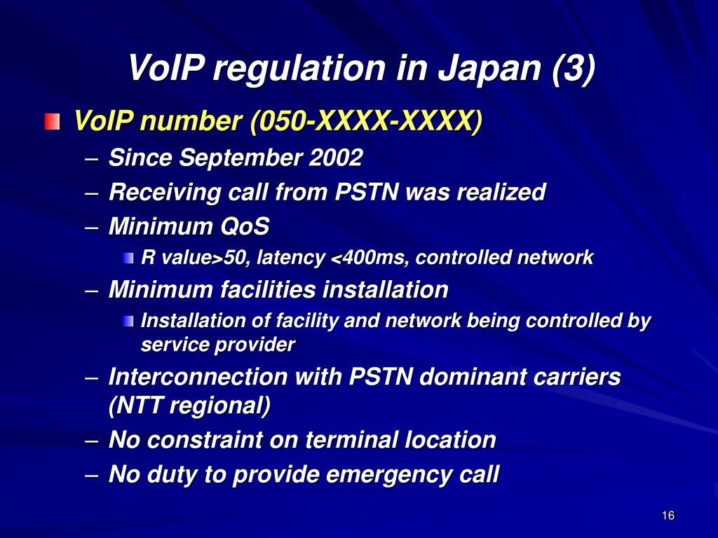 VoIP regulation in Japan (3)