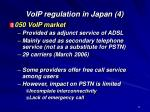 voip regulation in japan 4