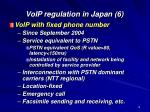 voip regulation in japan 6