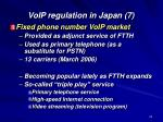 voip regulation in japan 7