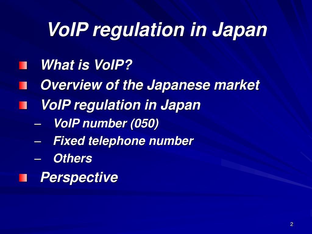 VoIP regulation in Japan