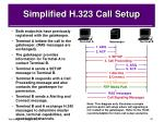 simplified h 323 call setup