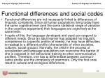 functional differences and social codes